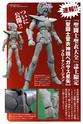 [Aprile 2009] Esclusive Figure OU- Pegasus Broken Version - Pagina 3 Roto10