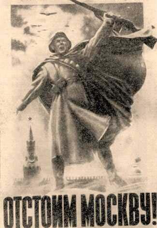 Propagande Soviétique - Page 2 Ussr0016