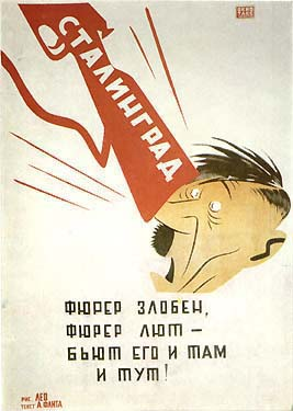 Propagande Soviétique - Page 2 Ussr0118