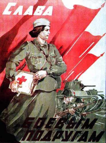 Propagande Soviétique - Page 2 Ussr0119