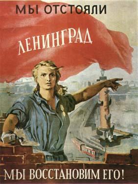 Propagande Soviétique - Page 2 Ussr0120