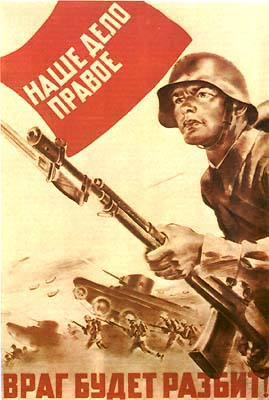 Propagande Soviétique - Page 2 Ussr0121