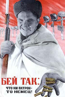 Propagande Soviétique - Page 2 Ussr0123