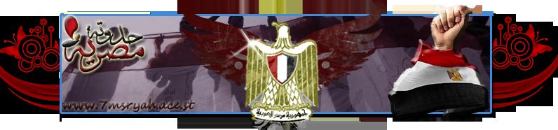 شات ومنتديـــات حدوتــة مصـــــرية
