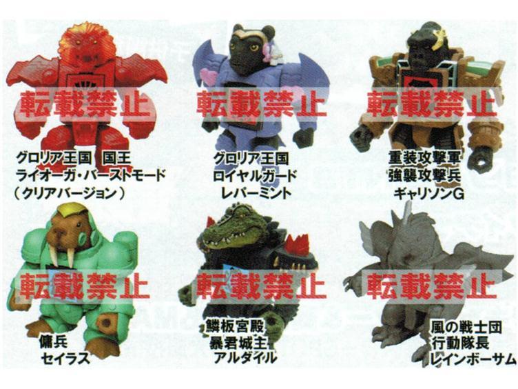 Les Dragonautes : un retour confirmé ! (news page 4) - Page 5 Tak11410