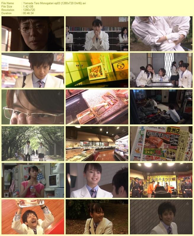 YAMADA  TAROU  MONOGATARI Yamada11