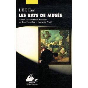 [Lee, Eun] Les rats de musée 51a3hi10