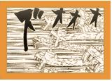 Clan Senju Ryu_mo10