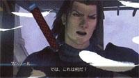 FF VII : Crisis Corpse Intro310