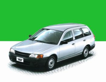 [Présentation] Les jumeaux Subaru10