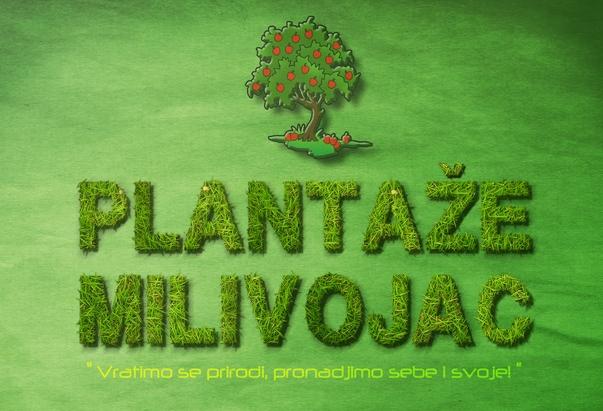 Poljoprivredni Forum Milivojac