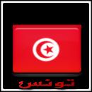 صور ترحيب و تهاني و تبريكات متحركة روعة Eaao1010