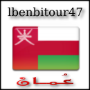 تعلم المجدول excel  من الألف الى الياء بالعربية Uaca1010