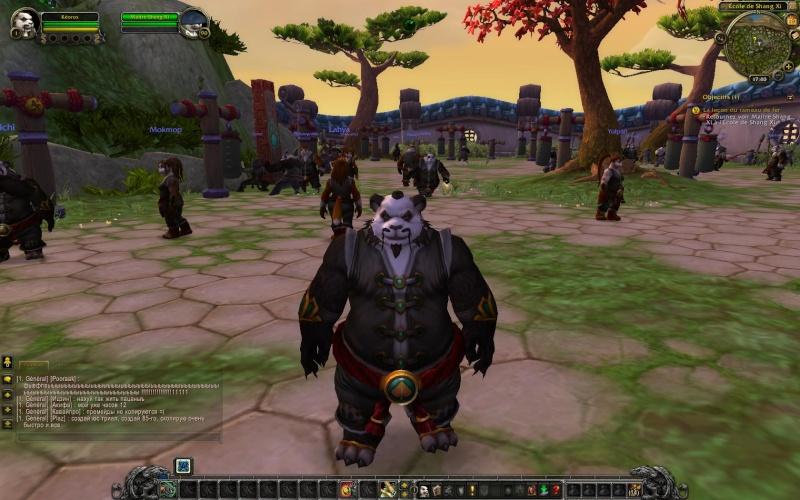 myst of pandarian beta ^^ Panda011