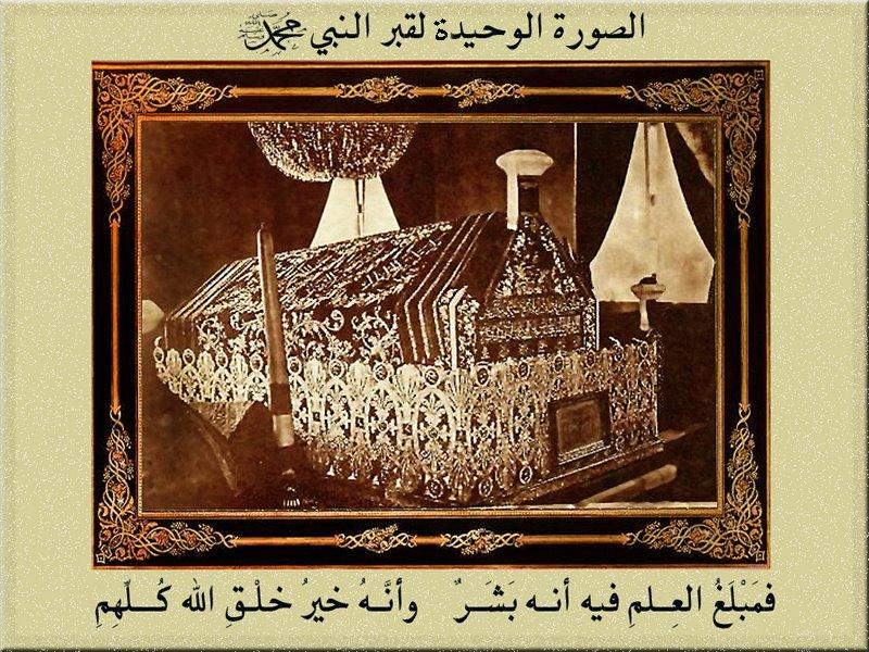 Prophète Mohammed (QSSL) 30632710