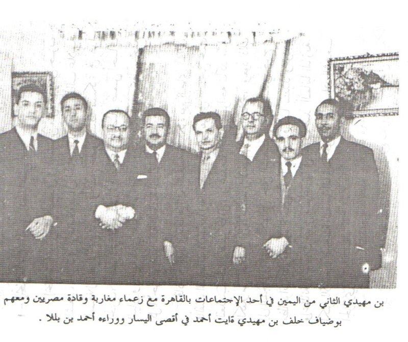Mohamed Larbi Ben M'hidi 41910610