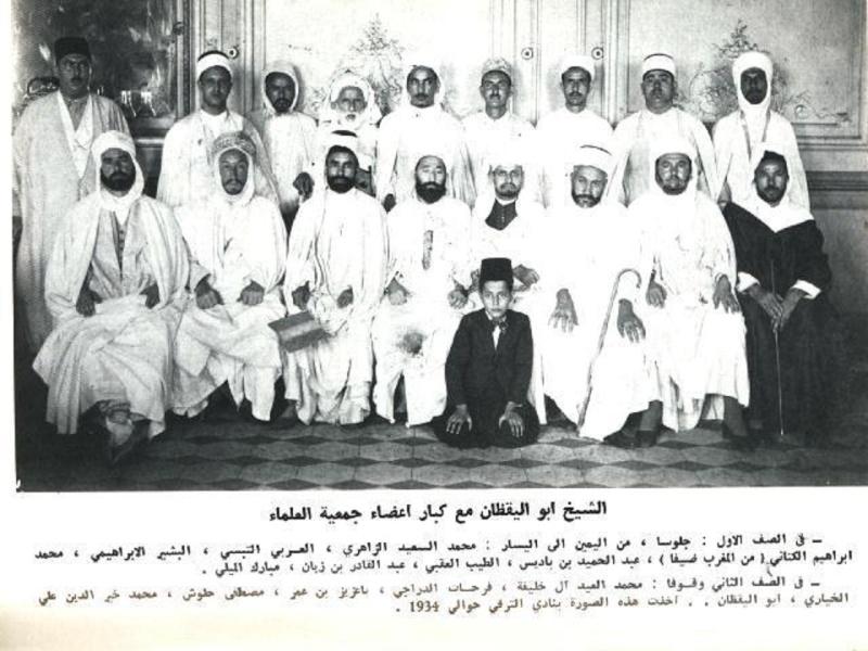 Mohamed El Bachir Al Ibrahimi 53568510