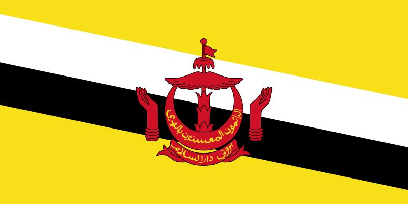 Actualité à Brunei 800px-14
