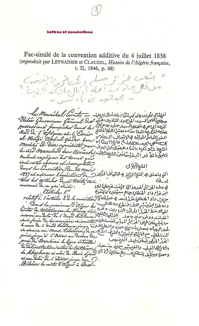 Emir Abdelkader ibn Mohieddine…El Hachemi - Page 6 Aek00019