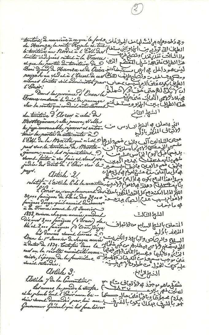 Emir Abdelkader ibn Mohieddine…El Hachemi - Page 6 Aek00020