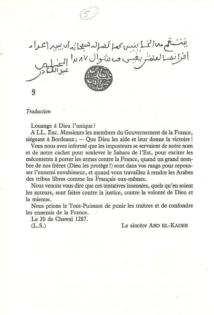 Emir Abdelkader ibn Mohieddine…El Hachemi - Page 6 Aek00022