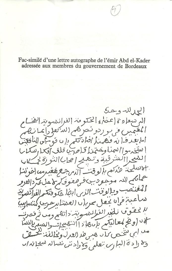 Emir Abdelkader ibn Mohieddine…El Hachemi - Page 6 Aek_h010