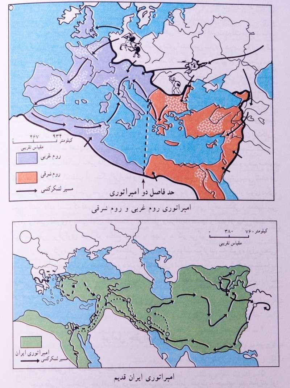 Géoéconomie de l'Iran Empire10
