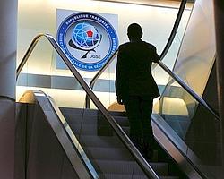 Direction générale de la sécurité extérieure (DGSE ) Fbb4cd10