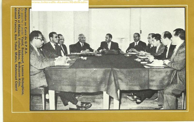 Gouvernement provisoire de la republique algérienne (G.P.R.A) Interv19