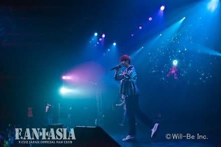 Last forever concert  5exw6a10