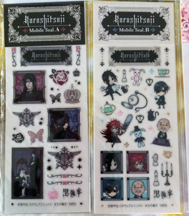 [Seller]*UPDATED* Wigs/Figures/Artbooks/Games/DVDs/Books Img_1212