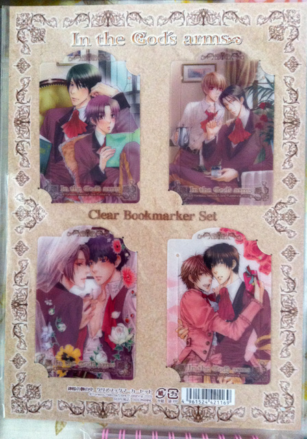 [Seller]*UPDATED* Wigs/Figures/Artbooks/Games/DVDs/Books Img_1217