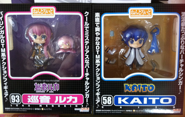[Seller]*UPDATED* Wigs/Figures/Artbooks/Games/DVDs/Books Img_1219