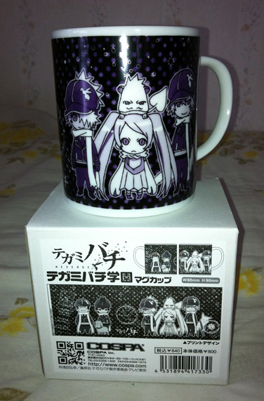[Seller]*UPDATED* Wigs/Figures/Artbooks/Games/DVDs/Books Img_1229