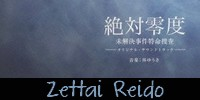 DreamCo-Fansub - portail Zettai10