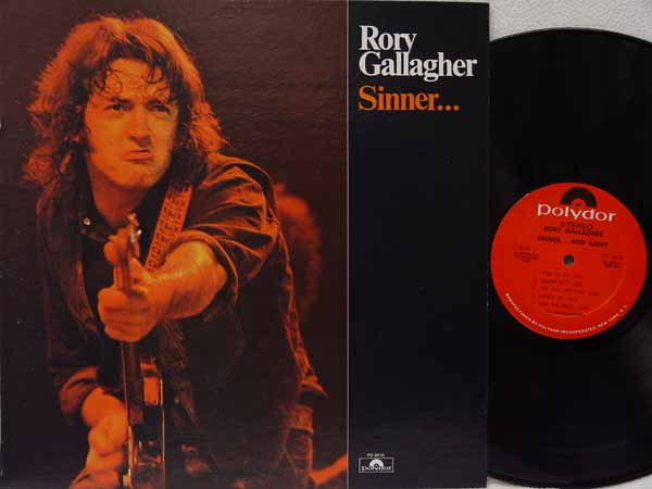 Sinner... And Saint (1975) Dsc05610