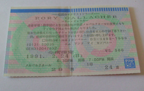 Tickets de concerts/Affiches/Programmes - Page 22 Image132