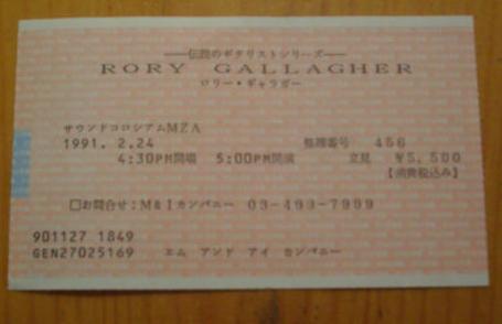 Tickets de concerts/Affiches/Programmes - Page 20 Image_75
