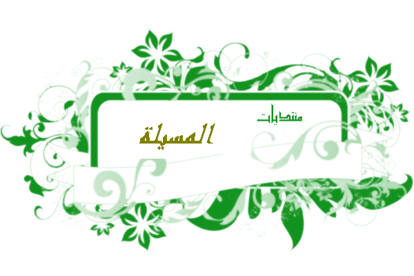 اعضاء المنتدى I_logo10