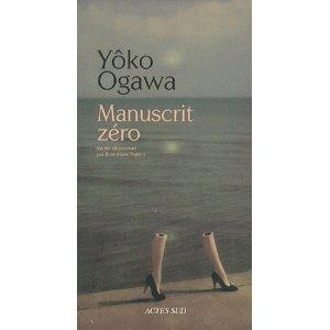 Yôko OGAWA (Japon) - Page 2 41g9gp11