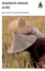 [Ahmad, Shahnon] Le riz Arton212