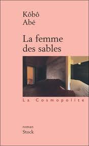 [Abé, Kôbô] La femme des sables Femme11