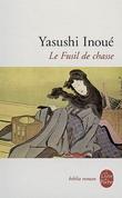 [Inoue, Yasushi] Le fusil de chasse Fusil10