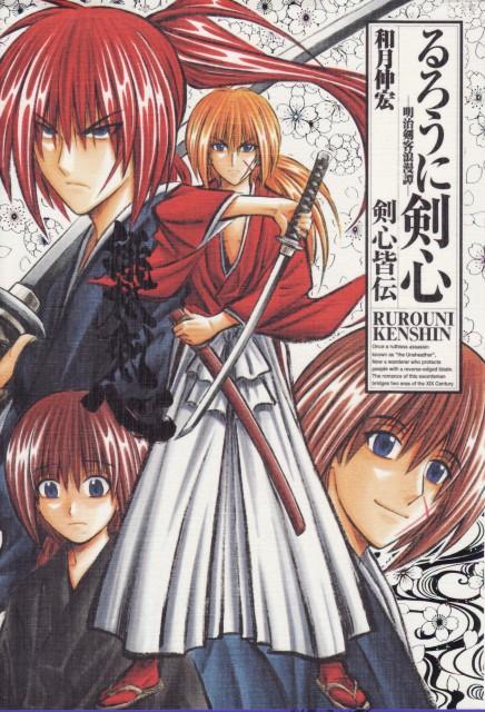 Kenshin Le Vagabond 34593210