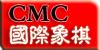 CmcChess Cmclog10