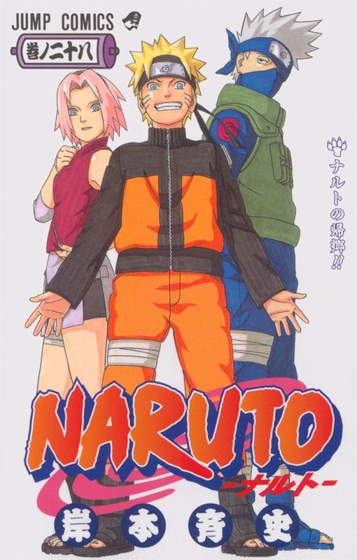naruto - [DOWNALOAD] Naruto Shippuden Manga - volume 28 a 56 Manga_10