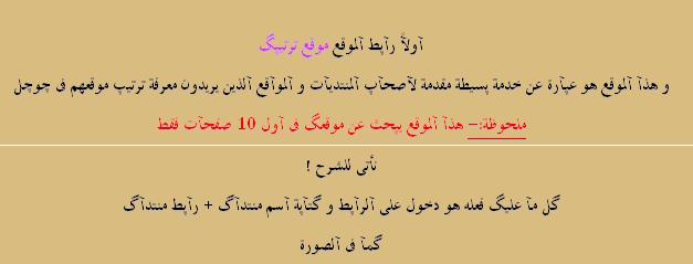كود زخرفة المواضيع والردود احلى منتدى 7-8-2010