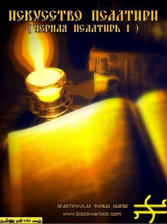 Тайные Знания - Портал Bcx10