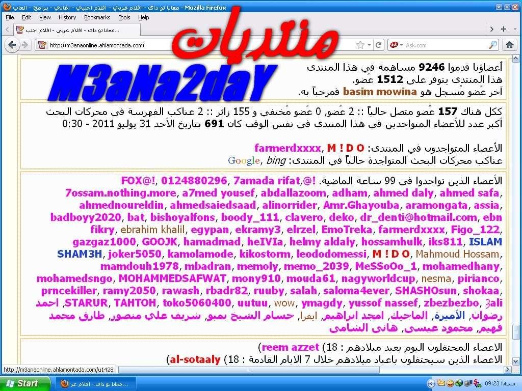 ضع اعلان موقعك في دليل فور ايجي للمواقع العربيه مجانا لأول 5 مشتركين Untitl14