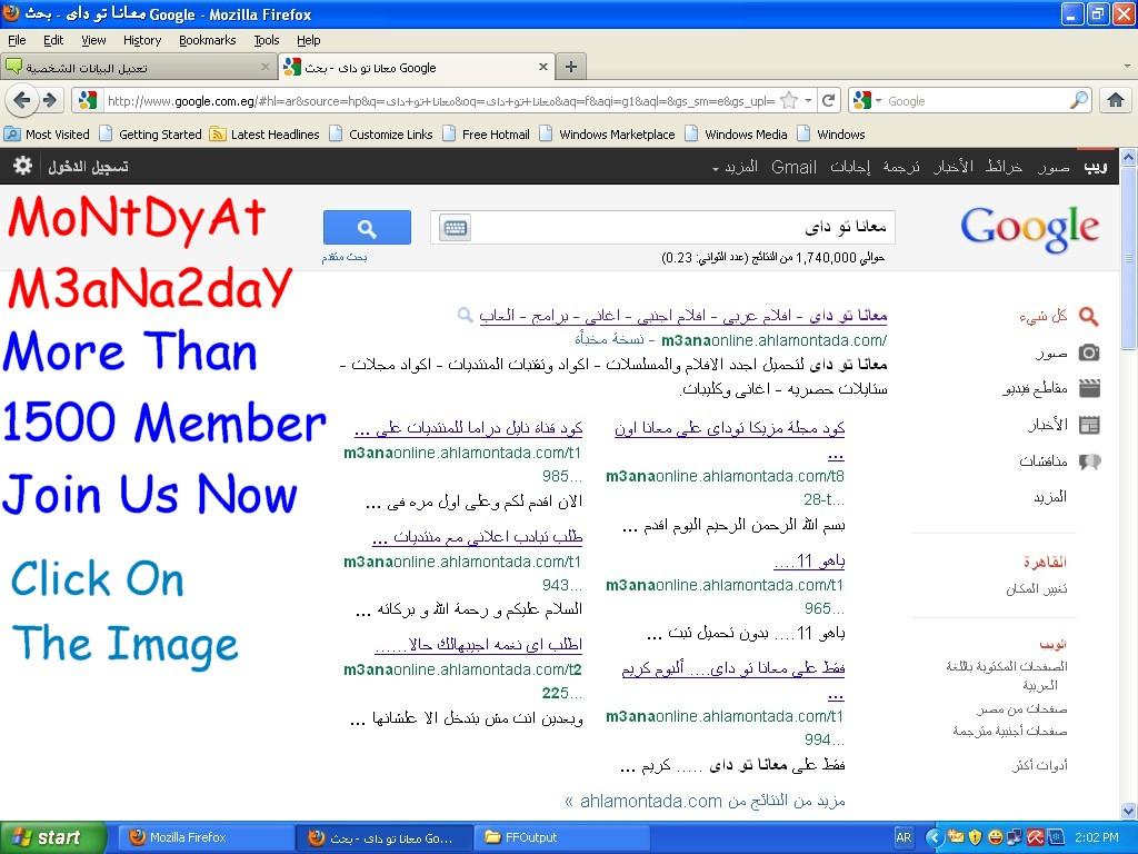 ضع اعلان موقعك في دليل فور ايجي للمواقع العربيه مجانا لأول 5 مشتركين Untitl15